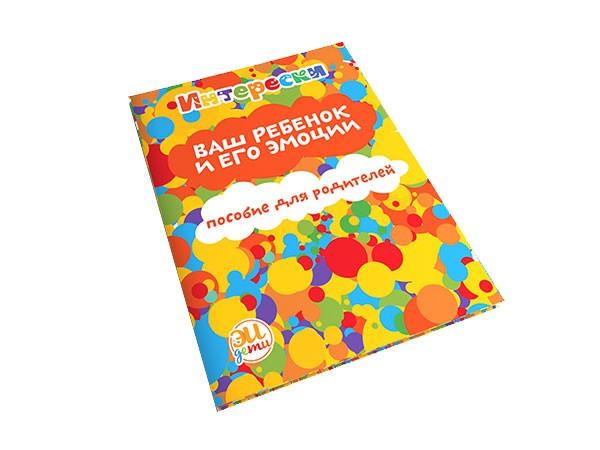 manual-book