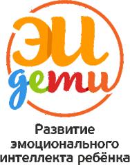 //eikids.ru/wp-content/uploads/2016/02/logo3.png